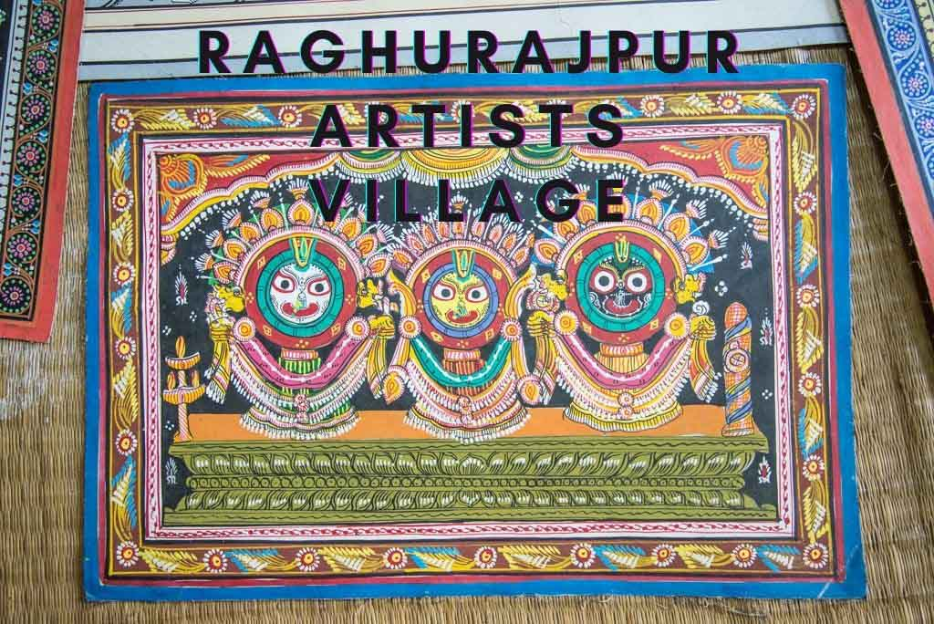 Raghurajpur Artists Village
