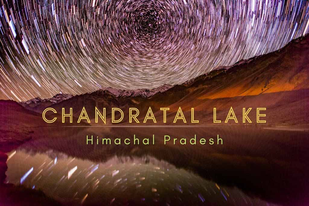 Chandratal Lake